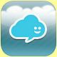 Logo Weddar iOS