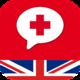 Logo Mes fiches : Le soin infirmier