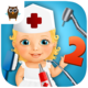 Logo Sweet Baby Girl – Hospital 2