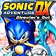 Logo Sonic Adventure DX Director's Cut