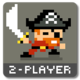 Logo Micro Battles 2