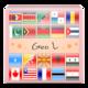 Logo Géographie Capitale Pays Quiz