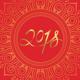 Logo Cartes de Voeux 2018 au format Word