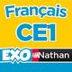 Logo ExoNathan Français CE1