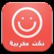 Logo Nokat Maghribia