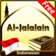 Logo Tafsir Jalalain du Coran