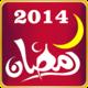 Logo Ramdhan 2014 et Prayertime