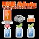 Logo USB-Administrator