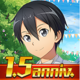 Logo Sword Art Online : Integral Factor IOS