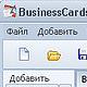 Logo BusinessCards MX