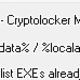 Logo Outil de prévention contre Cryptolocker: Cryptoprevent