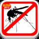 Logo Anti-Mosquitoes ULTRA