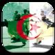 Logo Sonneries Algériennes