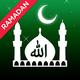 Logo Muslim Pro Ramadan 2017 iOS