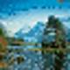 Logo Cool Nature Screensaver