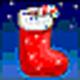Logo 3D Merry Christmas Screensaver