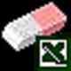Logo Excel Unique & Duplicate Data Remover