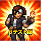Logo KOF Chronicles Android