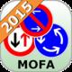 Logo Mofa – Führerschein 2015