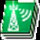 Logo Headwind Mobile Promoter