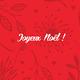 Logo Modèle de menu de Noël Word
