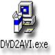 Logo DVD to AVI Converter