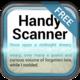 Logo Handy Scanner Free PDF Creator Android