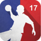 Logo Handball Coupe du Monde 2017 iOS