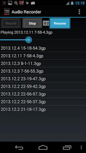 Capture d'écran Enregistrement audio