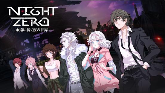 Capture d'écran Night Zero Android