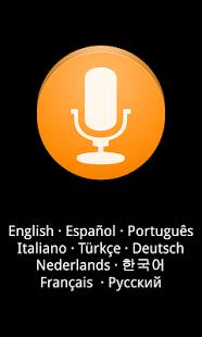Capture d'écran Modifieur de voix simple