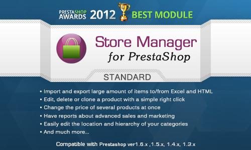 Capture d'écran Store Manager pour Prestashop