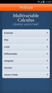 Capture d'écran Multivariable Calculus App