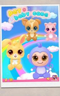 Capture d'écran Pet Baby Care