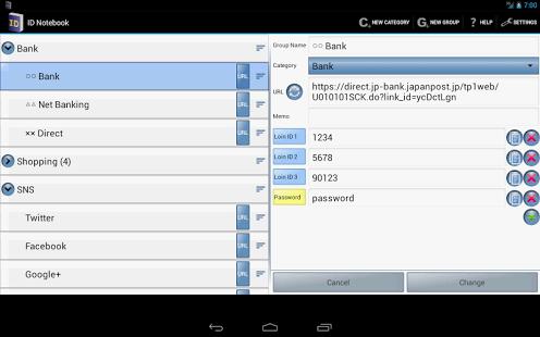 Capture d'écran Password Manager ID cahier