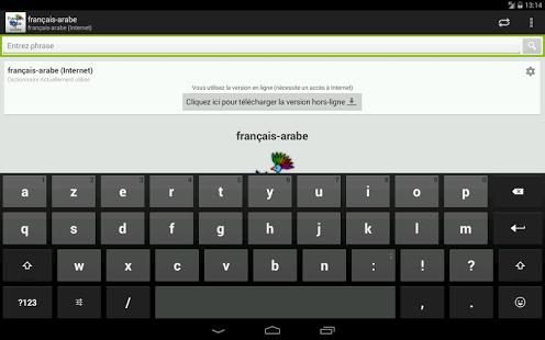Capture d'écran Français-Arabe Dictionnaire