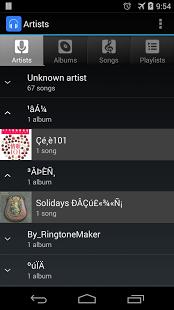 Capture d'écran Un lecteur de musique gratuit