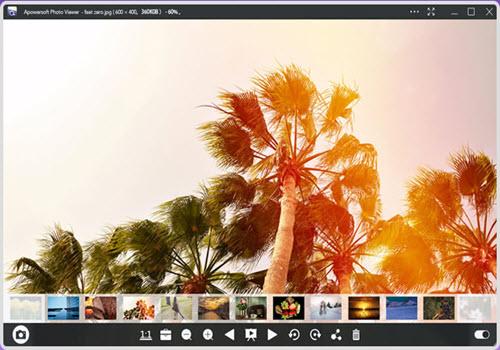 Capture d'écran Apowersoft Photo Viewer