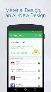 Capture d'écran LOCX: Serrure (App Lock)