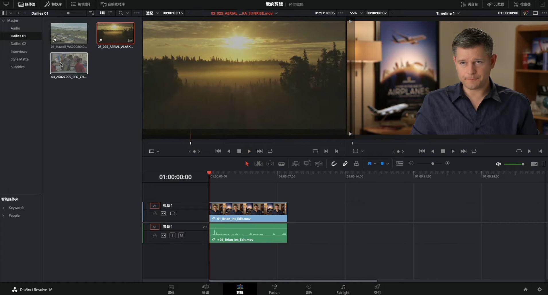 Capture d'écran DaVinci Resolve Studio Linux