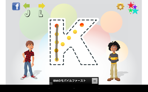 Capture d'écran Trazar letras inglesas – abc