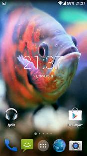 Capture d'écran Aquarium 3D Fond d'écran vidéo