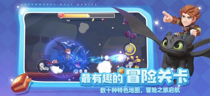 Capture d'écran Dreamworks Most Wanted iOS