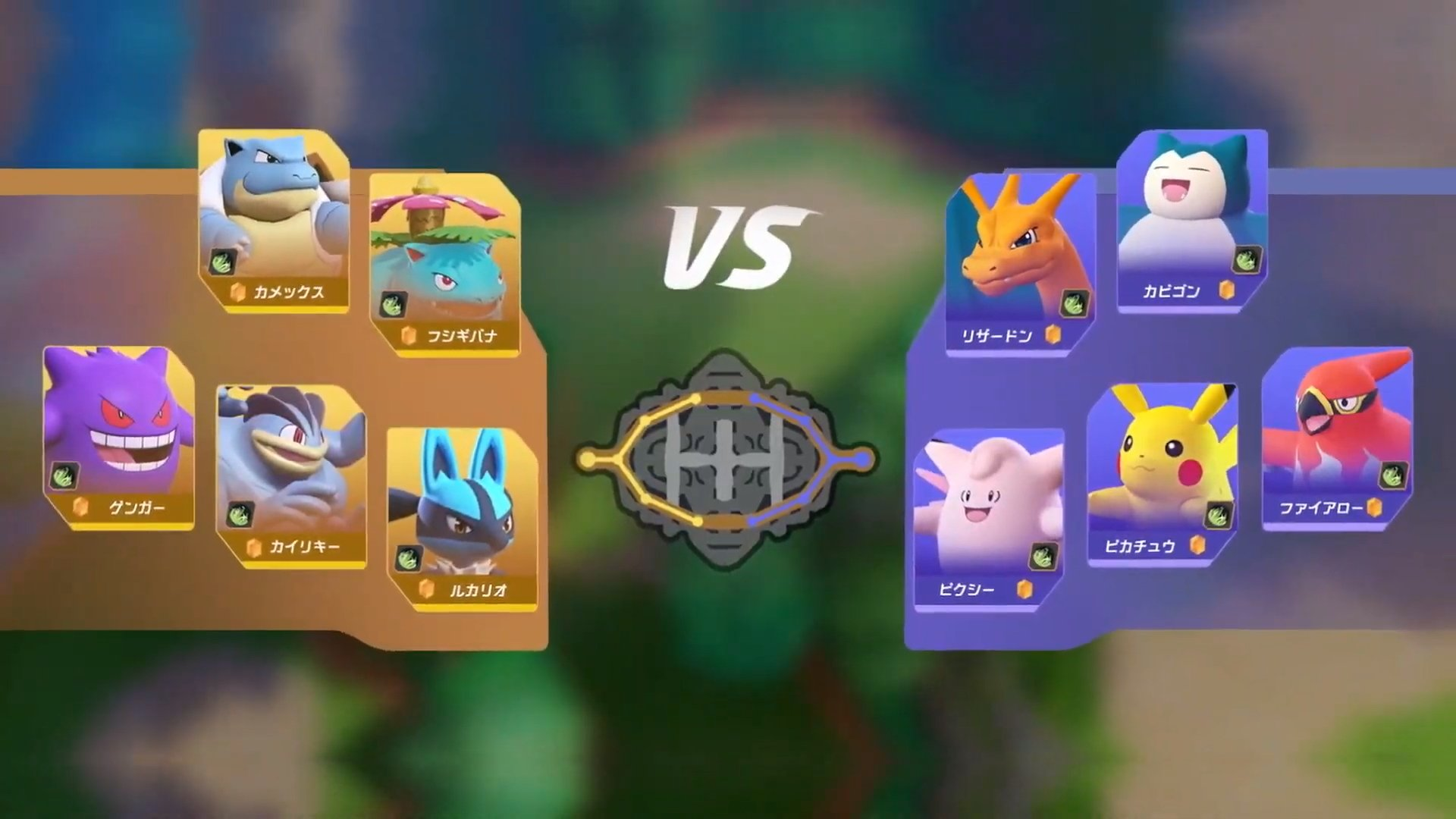 Capture d'écran Pokémon Unite iOS
