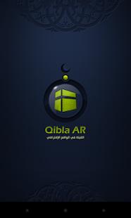 Capture d'écran Qibla AR