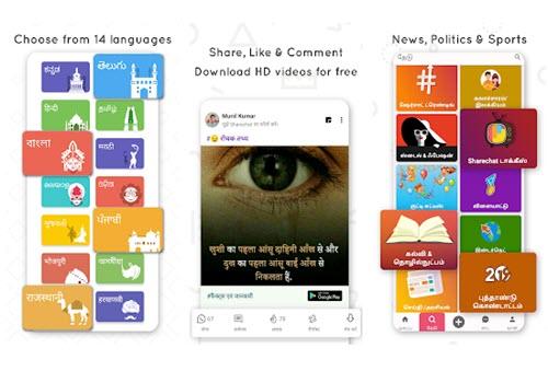 Capture d'écran ShareChat – WAStickerApp, Status, Video & Friends Android