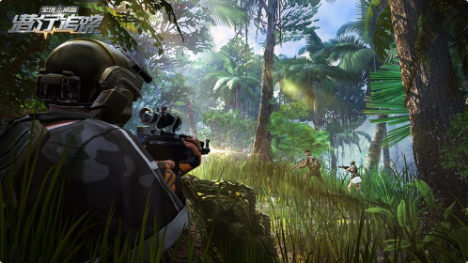 Capture d'écran Hunted IOS