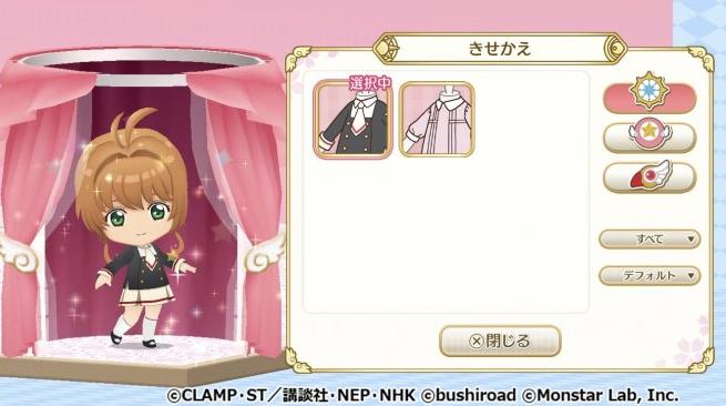 Capture d'écran Cardcaptor Sakura: Clear Card-hen Happiness Memories iOS