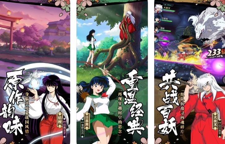 Capture d'écran Inuyasha Awakening iOS