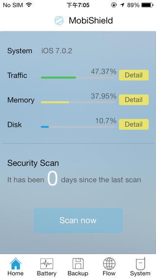 Capture d'écran MobiShield pour iOS